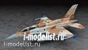 01564 Hasegawa 1/72 Cамолет F-16I Fighting Falcon Israeli Air Force