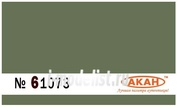 """61073 akan Pale green (faded) """"fragmentation"""" three-color camouflage: jackets, pants, overalls, tents - in Europe and Africa"""