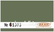 """61073 Акан Бледно-зелёный (выцветший) """"осколочный"""" трёхцветный камуфляж: куртки, брюки, комбинезоны, палатки - в Европе и Африке"""