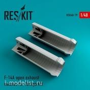RSU48-0079 RESKIT 1/48 Открытые реактивные сопла для F-14A Tomcat