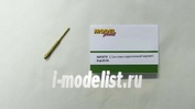 MP3575 Model Point 1/35 3,7см ствол скрепленный вариант. Pak35/36 Tamiya  №35035