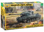 3680 Звезда 1/35 Немецкий танк Тигр