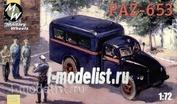 7229 MilitaryWheels 1/72 Soviet special truck PAZ-653