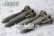 AMC48050 Advanced Modeling 1/48 ОФАБ-250Т, осколочно-фугасная авиабомба калибра 250 кг (в комплекте четыре бомбы).