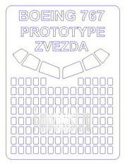 14418 KV Models 1/144 Набор окрасочных масок для остекления модели Boing-767 (по прототипу)