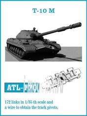 ATL-35-170 Friulmodel 1/35 Траки железные для T-10 M