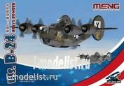 mPLANE-006 Meng U.S. B-24 Heavy Bomber