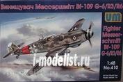 410 Um 1/48 Messerschmitt Bf-109 G-6/R3/R6