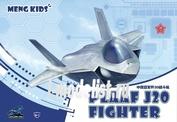 mPLANE-005s Meng J-20 FIGHTER