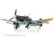 04692 Revell 1/72 Junkers Ju 87-G/D Tank Buster
