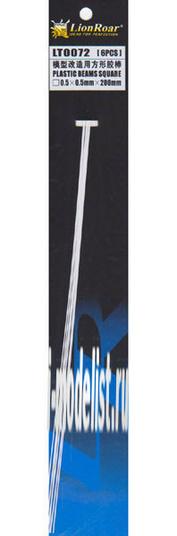 LT0072 Lion Roar Пруток пластиковый квадратный профиль, 0,5 х0,5 мм. Длина 200 мм. В комплекте 6 штук.