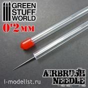1531 Green Stuff World Игла для аэрографа 0,2 мм / Airbrush Needle 0.2mm