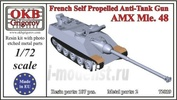 72039 OKB Grigorov 1/72 French Self Propelled Anti-Tank Gun AMX Mle.48