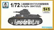 PS720009 S-Model 1/72 Pz.Kpfw 38H7359(f)