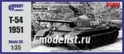 35007X Hobby-Planet 1/35 Танк Т-54 (1951 год)