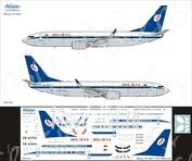 738-025 Ascensio 1/144 Декаль на самолет боенг 737-800 (Belavia old)