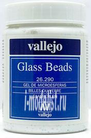 26290 Vallejo Стеклянные гранулы Glass Beads 200 мл