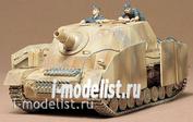 35077 Tamiya 1/35 Немецкая самоходная гаубица Sturmpanzer IV Brummbar с 2-мя фигурами