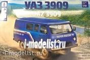 1126 Zvezda 1/43 UAZ-3909