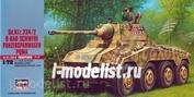 31152 Hasegawa 1/72 Танк Sd.Kfz234/2 8-RAD Schwere Panzerspahwagen Пума