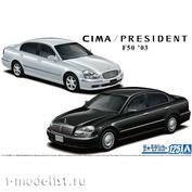 06142 Aoshima 1/24 Nissan F50 Cima/President '03