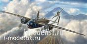 2787 Italeri 1/48 Самолет B-25G Mitchell