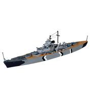 05802 Revell 1/1200 Линейный корабль Bismarck