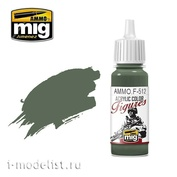 AMMOF512 Ammo Mig Акриловая краска FIELD GREY FS-34159