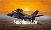 0189 Italeri 1/72 F-117A