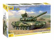 5020 Звезда 1/72 Российский основной боевой танк Т-90