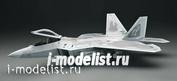 07245 Hasegawa 1/48 самолет F-22 Raptor