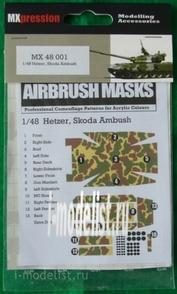 MX48001 MXpression 1/48 Камуфляжная маска Hetzer Skoda Ambush, Airbrush Mask