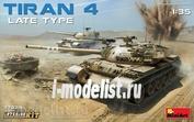 37029 MiniArt 1/35 Tiran 4 Late Type. Interior Kit