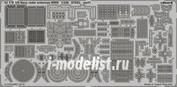 53179 Eduard 1/350 Фототравление Антенны радаров US Navy WWII СТАЛЬ