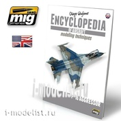 AMIG6055 Mig Ammo ENCYCLOPEDIA OF AIRCRAFT MODELLING TECHNIQUES VOL.6: F-16 AGGRESSOR (English)