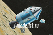 04831 Revell 1/100 Apollo: Command Module