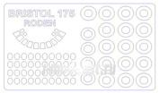 14620 KV Models 1/144 Bristol 175 Britania + маски на диски и колёса