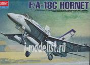 12411 Academy 1/72 F/А-18С Hornet