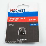 0071 MACHETE Неодимовый магнит 4 мм, 20 шт