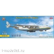 7206 Modelsvit 1/72 Самолёт Антонов Ан-225 Мрия