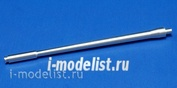 72B03 RB Model 1/72 Металлический ствол для 100mm D-10T L/53.5 T-55
