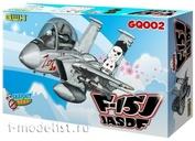 CQ002 Great Wall Hobby  Самолет F-15J JASDF