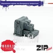 81011 ZIPmaket 1/35 Деревянные ящики под боеприпасы (накрытые)