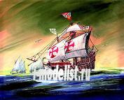 9020 Звезда 1/75 Корабль Христофора Колумба