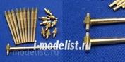 350L01 RB Model 1/350 Металлические стволы для König, Großer Kurfürst Markgraf, Kronprinz Wilhlem