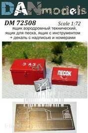 DM72508 DANmodel 1/72 Ящик аэродромный технический,ящик для песка,ящик для инструмента+декаль