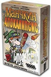 1049 Hobby World Карточная настольная игра Манчкин Апокалипсис