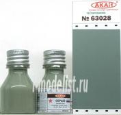 63028 Акан Краска для моделизма Серый (выцветший) интерьер; шасси, ниши Су:24; 25утг; 33; 39
