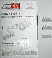 AMC48107-1 Advanced Modeling 1/48  Гидравлический домкрат (10 тон) с траверсой для снятия колес стоек шасси Су-24(в комплекте два домкрата и травеса)