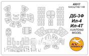 48017 KV Models 1/48 Набор окрасочных масок для самолете ДБ-3Ф / Ил-4, Ил-4Т (маски на диски и колеса)